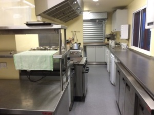 An Talla Kitchen